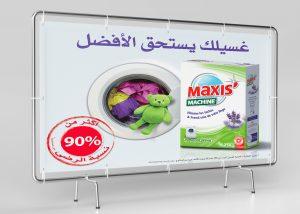 Maxis affichage